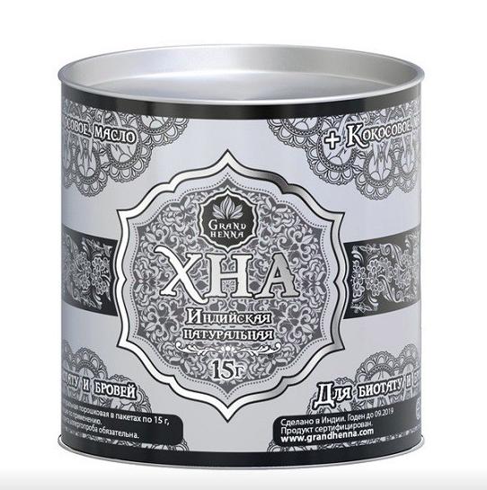 ХНА для Биотату и Бровей Grand Henna 15 гр, темный графит