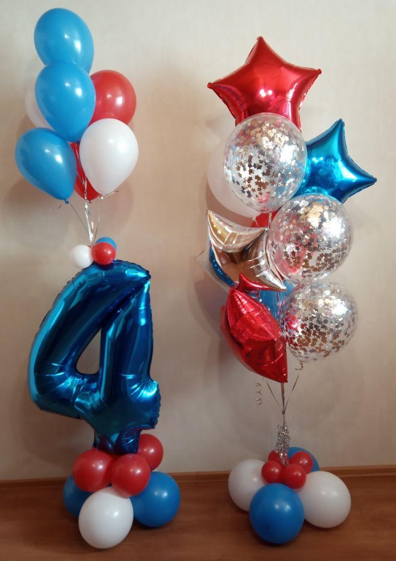 Сет День Рождения Триколор