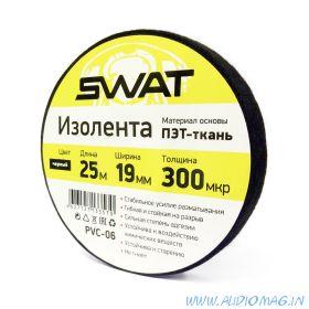 SWAT PVC-06 (тканевая)