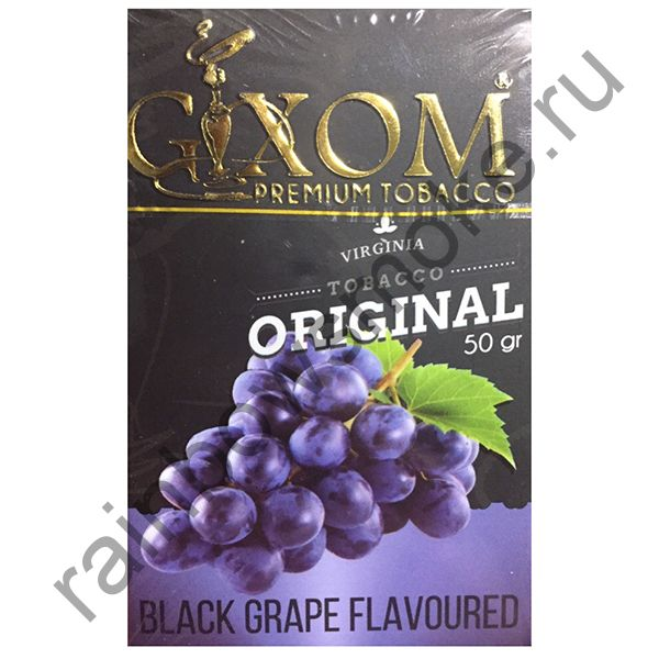 Gixom Original series 50 гр - Black Grape (Черный Виноград)