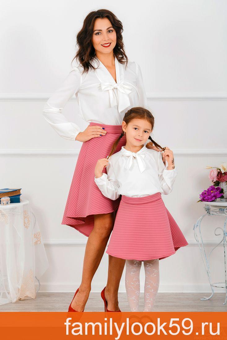 """Комплект юбок для мамы и дочки """"Колокол"""" М-264"""