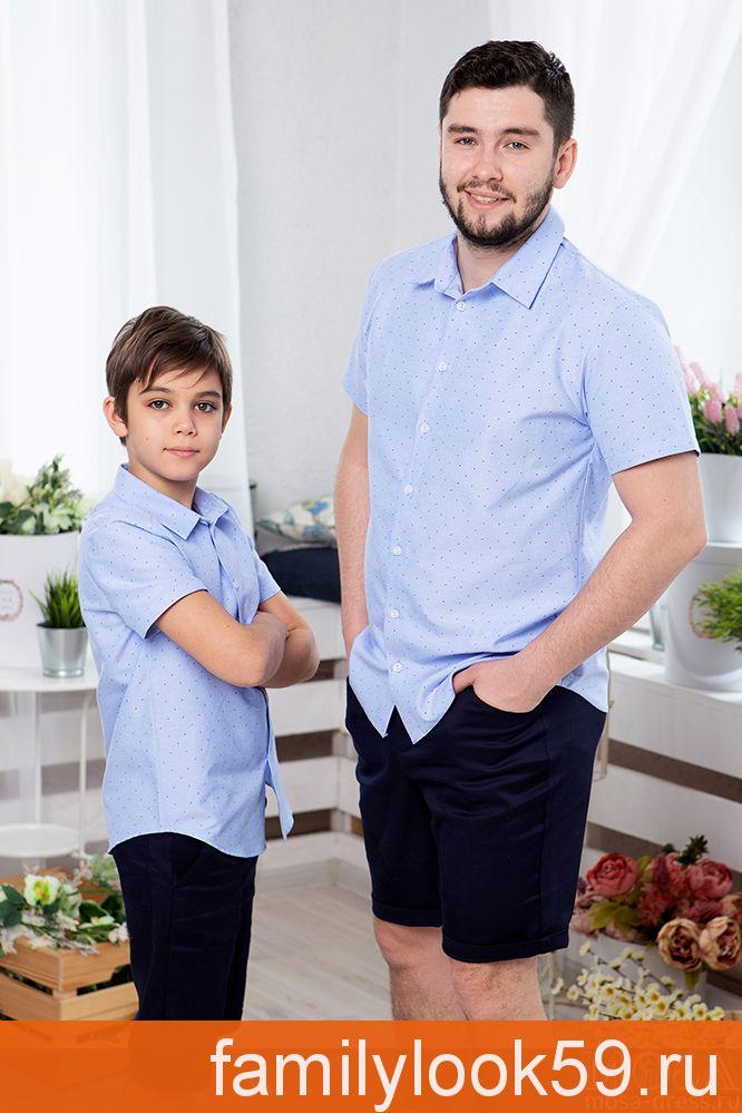 """Одинаковые рубашки для папы и сына """"Майями"""" М-2081"""