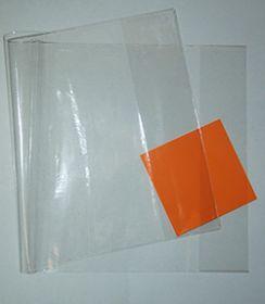 Обложка для учебников 110мкр 233х455мм ПВХ (арт. С3311)