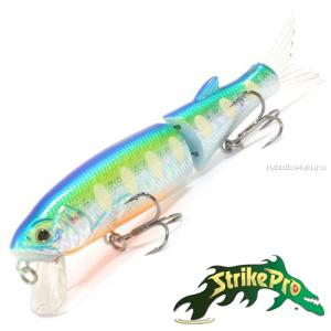 Воблер Strike Pro Glider EG-157A-SP 90 мм / 9,2 гр / Заглубление: 0,3 - 0,8 м / цвет: A150-713
