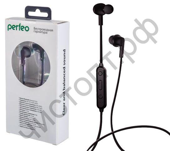 Bluetooth гарнитура стерео Perfeo TYRO чёрные вакуум