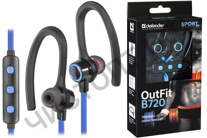 Bluetooth гарнитура стерео DEFENDER OutFit B720 черный+синий