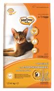 Мнямс Sterilized Сухой корм с индейкой для стерилизованных кошек 1,5 кг