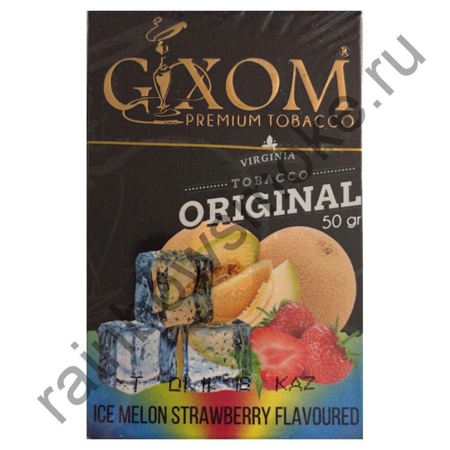 Gixom Original series 50 гр - Ice Melon Strawberry (Ледяная Дыня с Клубникой)
