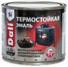Эмаль Dali Термостойкая 0.4л до 600⁰С Серебро, Черная  / Дали Термостойкая