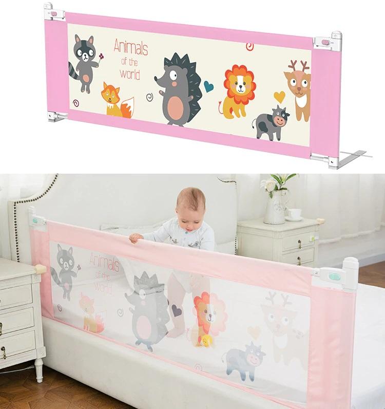 Защитный барьер для кровати, 1.5 м, цвет розовый