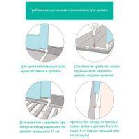 Защитный барьер для кровати (9)