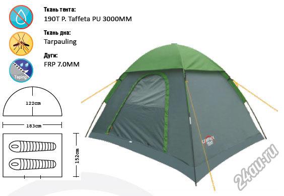 Палатка  CAMPACK-TENT Free Explorer 2