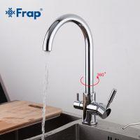 Frap H52 F4352 Смеситель для кухни