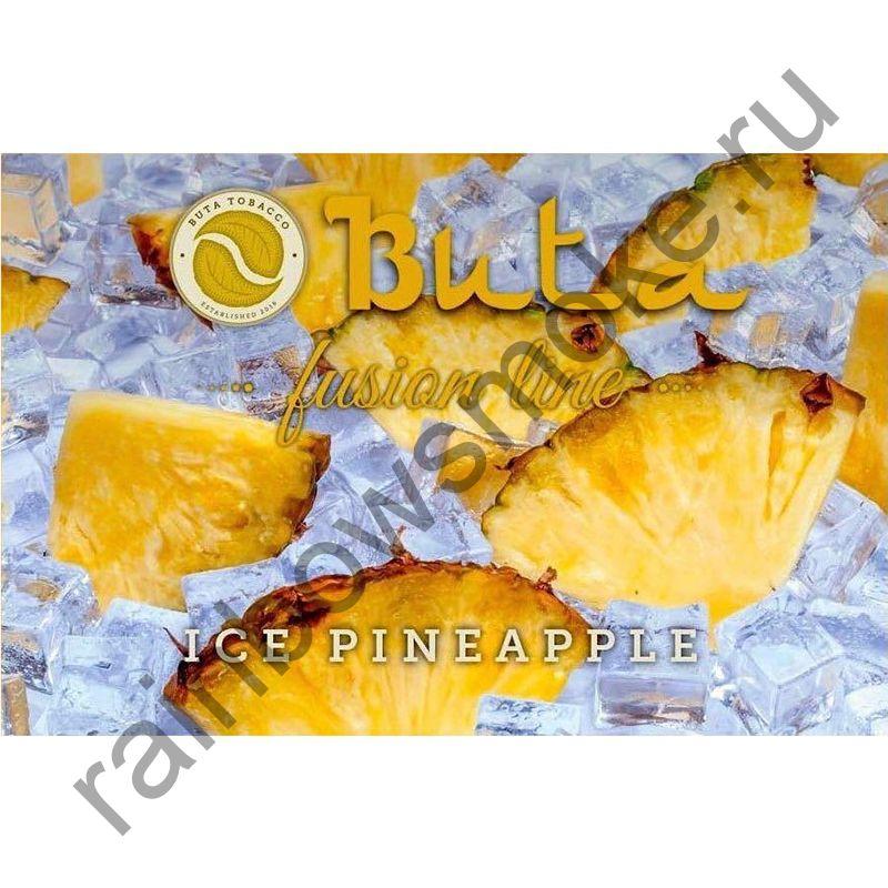 Buta Fusion 1 кг - Ice Pineapple (Ледяной Ананас)