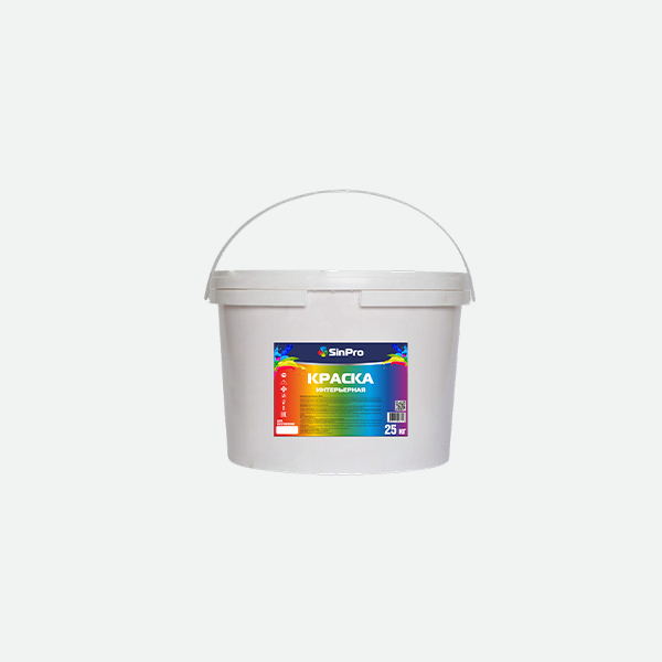 Белая краска - интерьерная(SinPro)