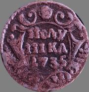 ПОЛУШКА 1735 ГОД. АННА ИОАНОВНА