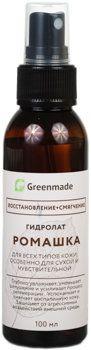 ГринМейд - Гидролат Ромашка для всех типов кожи, особенно для сухой и чувствительной кожи