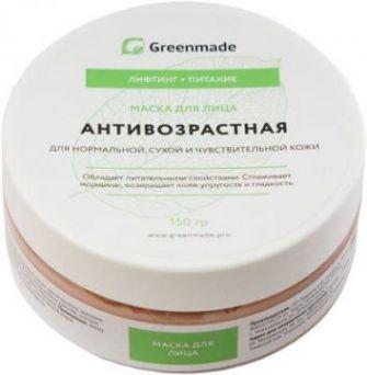 ГринМейд - Маска для лица Антивозрастная с серебром, для нормальной, сухой, чувствительной кожи