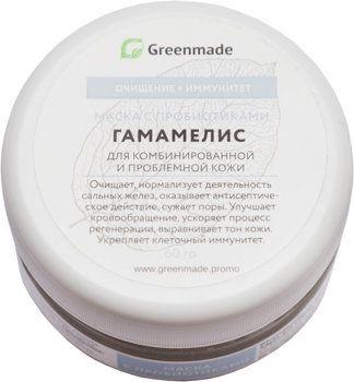 ГринМейд - Маска для лица с пробиотиками Гамамелис для комбинированной и проблемной кожи