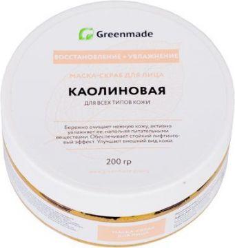 ГринМейд - Маска-скраб для лица Каолиновая, для всех типов кожи