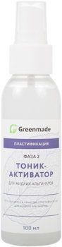 ГринМейд - Тоник-активатор для жидких альгинатов, Фаза 2