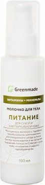 ГринМейд - Молочко для тела Питание, для сухой или чувствительной кожи