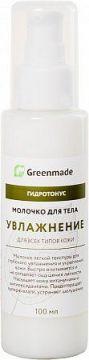 ГринМейд - Молочко для тела Увлажнение, для всех типов кожи