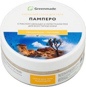ГринМейд - Сахарный скраб для тела Памперо