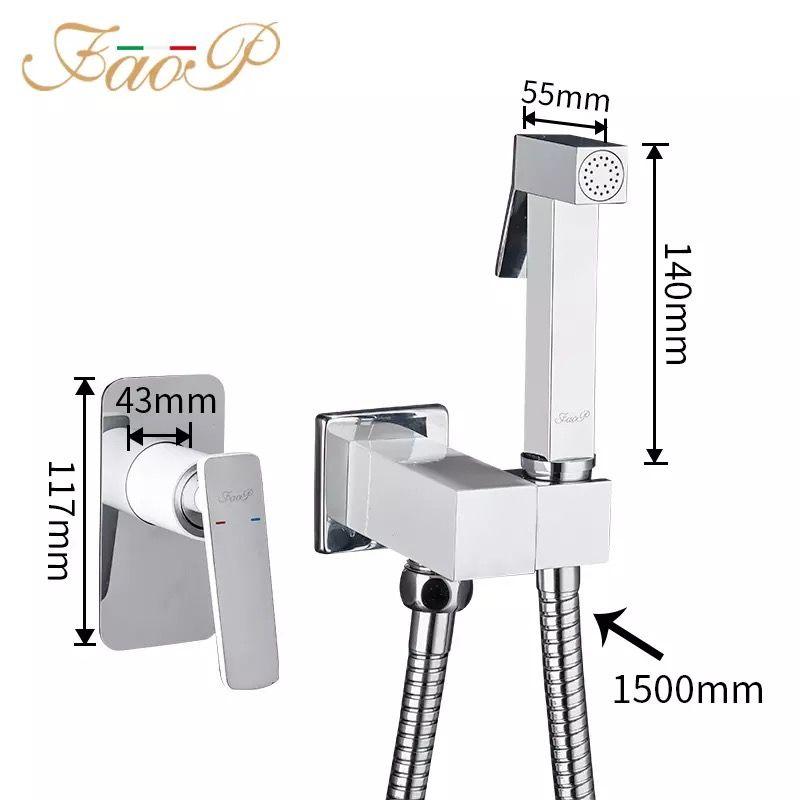 Faop A7203-8 Встроенный гигиенический душ (белый/хром)