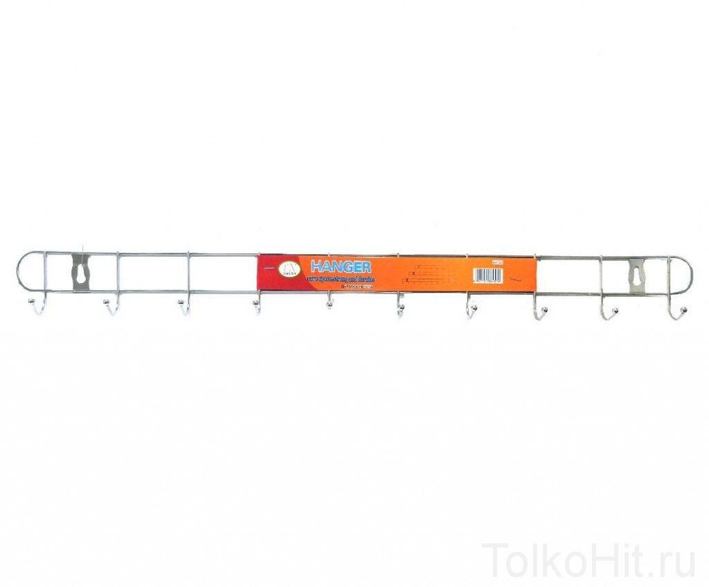 Металлическая вешалка-планка с крючками Hanger, 8 крючков