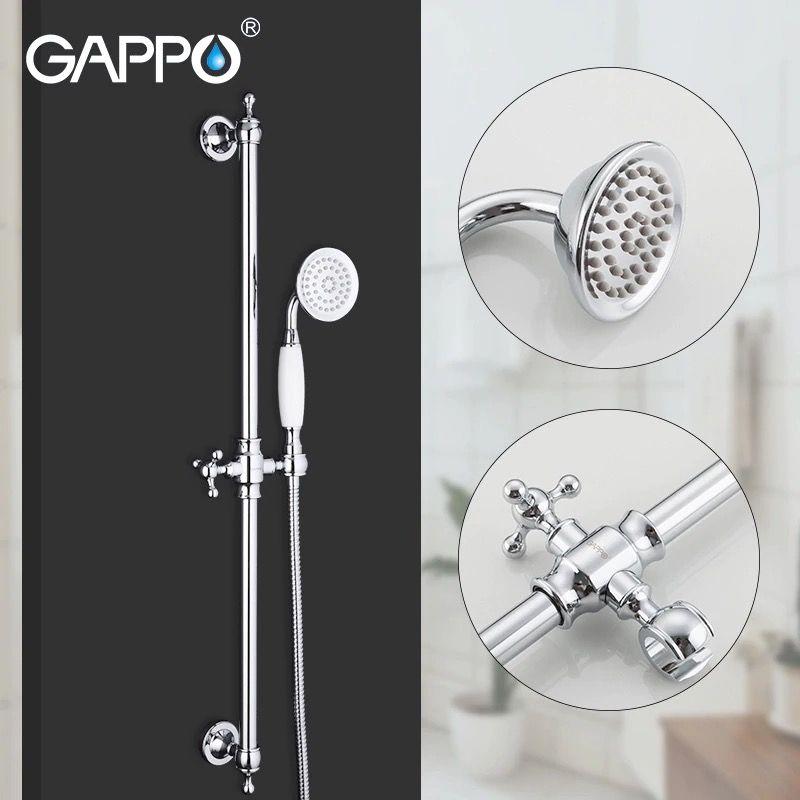 Душевой набор (гарнитур) Gappo G8016