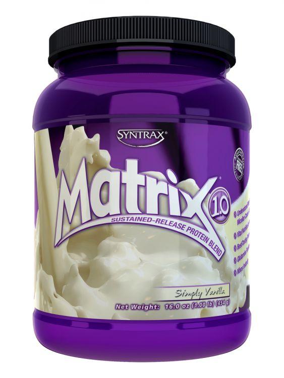 Matrix 2.0 от Syntrax 1lb  454 гр