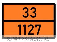 Табличка 33-1127