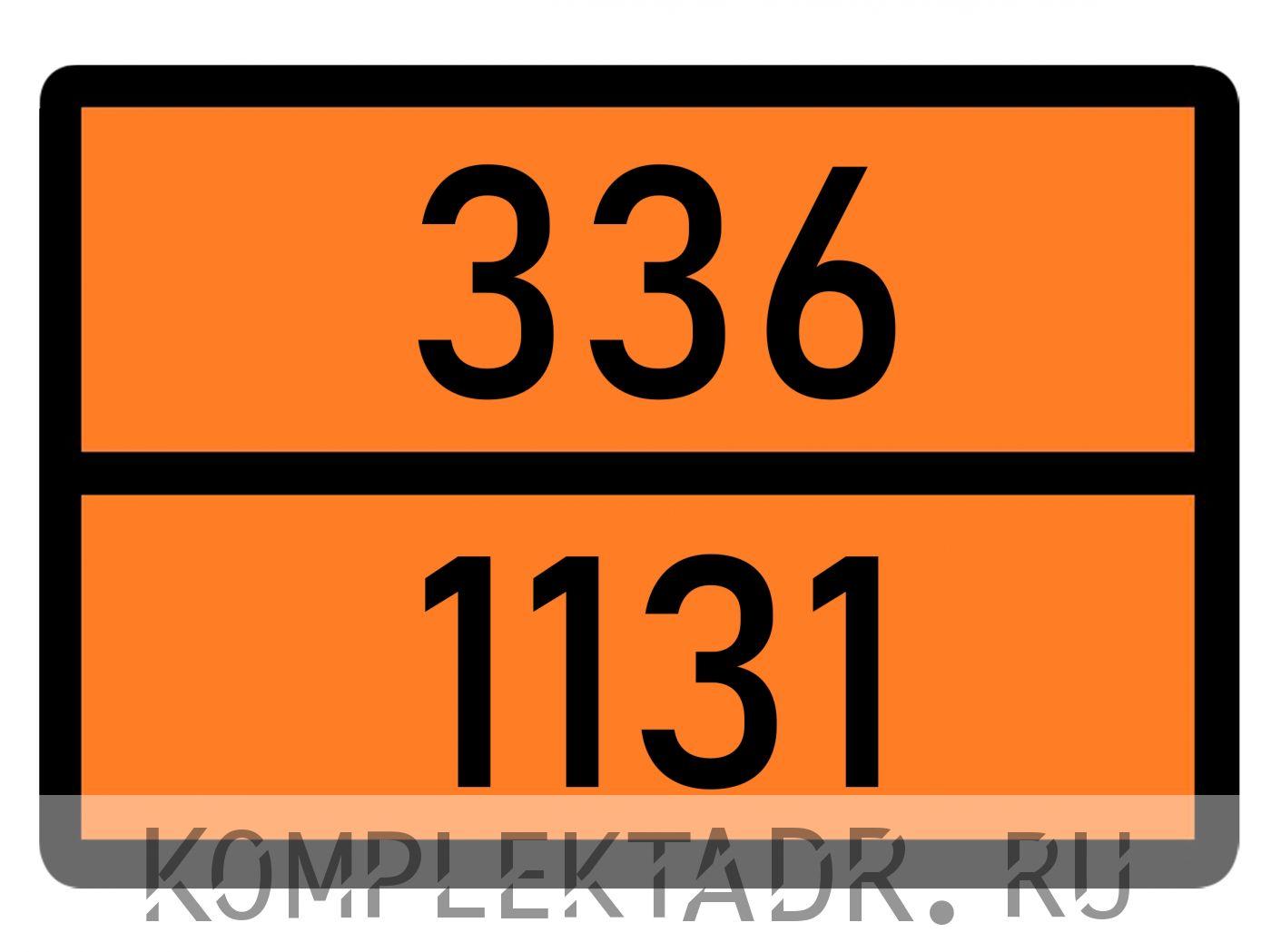 Табличка 336-1131