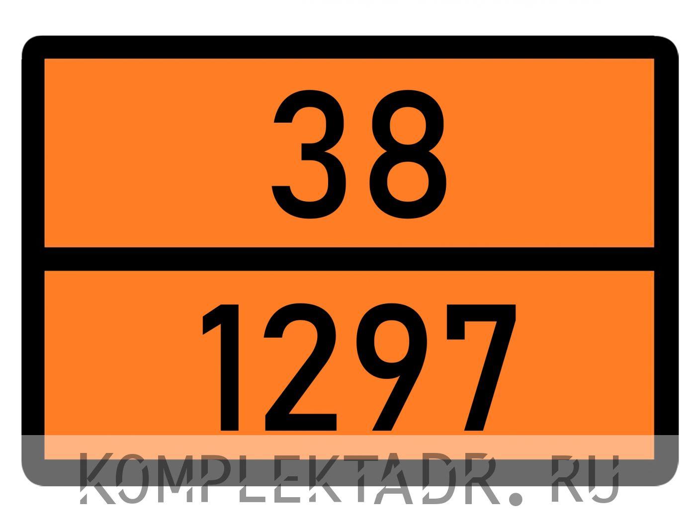 Табличка 38-1297