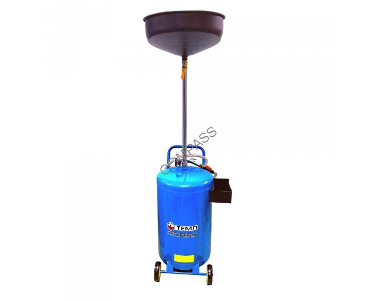 Установка для слива масла 80 литров