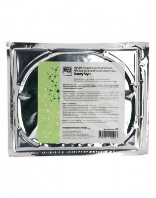 """Коллагеновая балансирующая маска с зеленым чаем для жирной и смешанной кожи """"Контроль"""" Beauty Style"""
