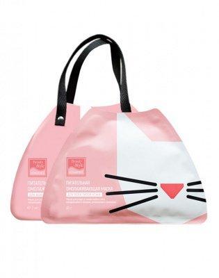 Питательная омолаживающая тканевая маска Кошка, 30 гр. х 7 шт. Beauty style