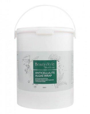 """Антицеллюлитное водорослевое обертывание с зеленым кофе Beauty Style """"Thalasso"""", 3 кг."""