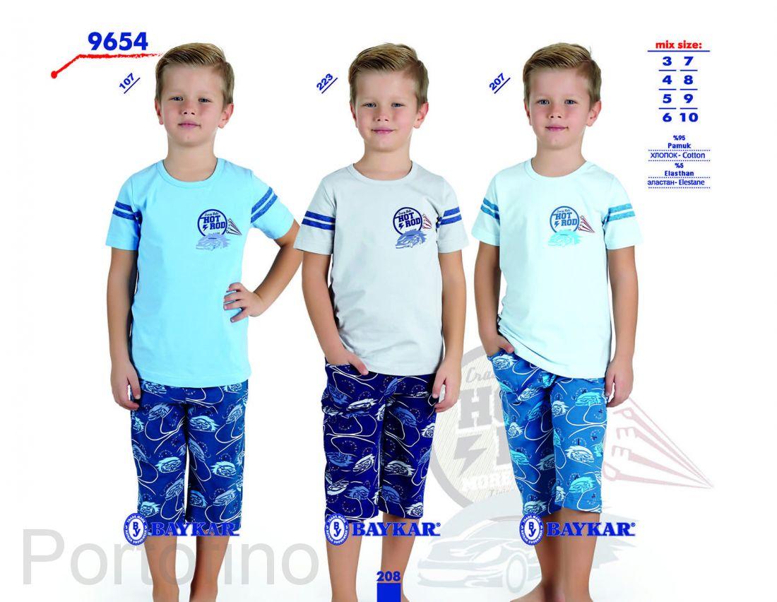 9654 Пижама для мальчика Baykar