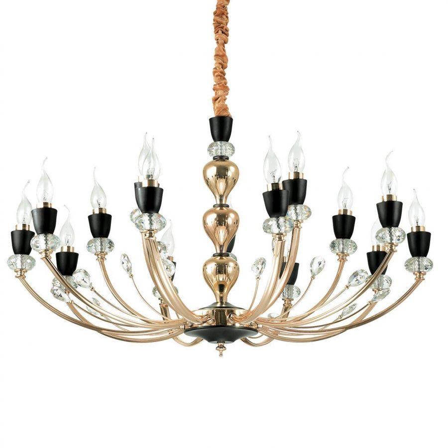 Подвесная люстра Ideal Lux Vanity SP15