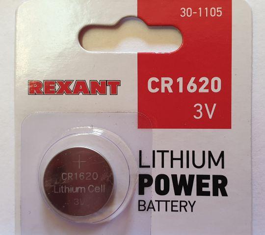 Батарейка CR1620 3V