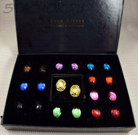 Серьги с 10 сменными камнями (Joan Rivers, США)