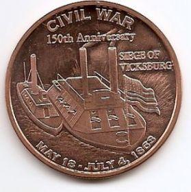 Виксбергская кампания (18 мая - 4 июля 1863 г.)США Монетовидный жетон