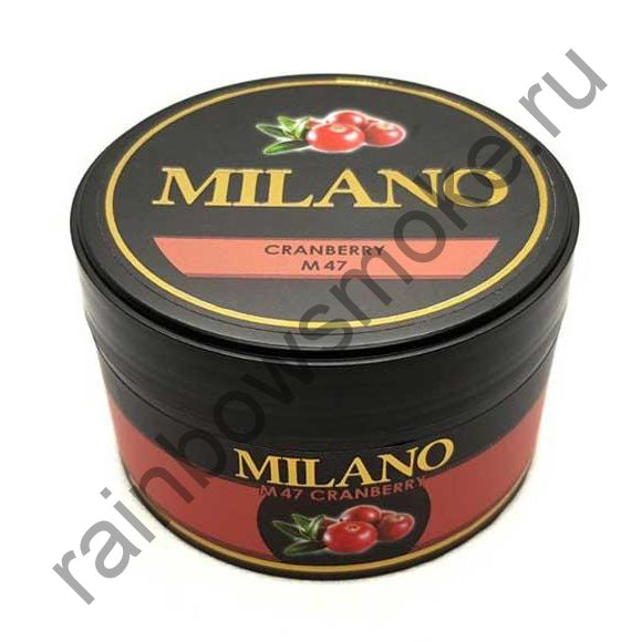 Milano 100 гр - M47 Cranberry (Клюква)