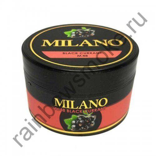 Milano 100 гр - M48 Black Currant (Черная Смородина)