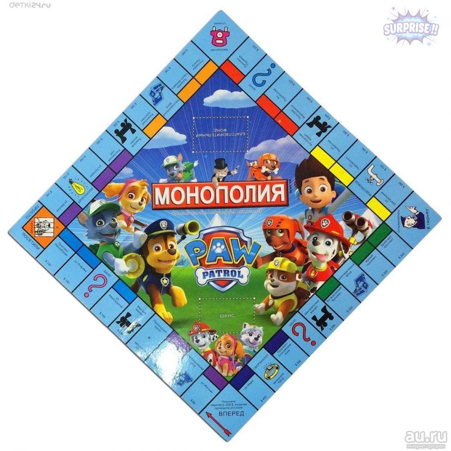 Монополия(Monopoly)(Щенячий патруль)(№2065R)