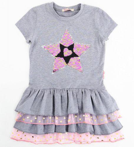 Платье на девочек 5-8 лет Bonito серое star