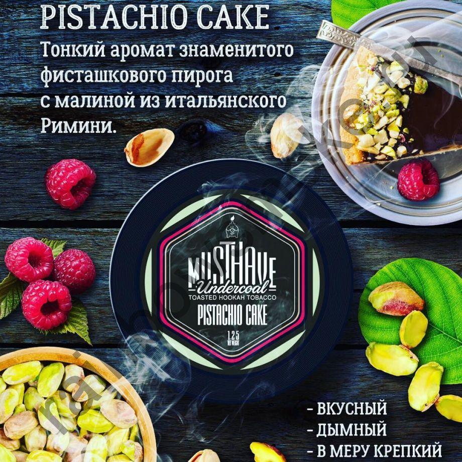 Must Have 125 гр - Pistachio Cake (Фисташковый Пирог)