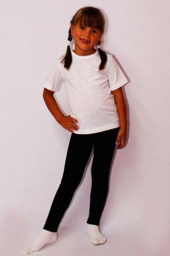 Детская форма для физкультуры 4-8 лет №BN1045